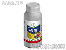 防治稻纵卷叶螟新药(稻腾10%阿维·氟酰胺悬浮剂)