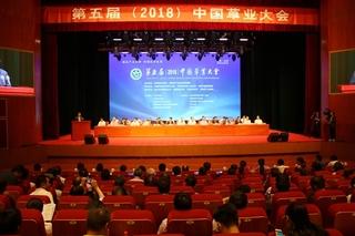 农业农村部发布指导意见 推进国家农业科技创新联盟建设
