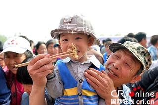 平谷峪口镇举办第五届香椿文化节