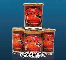 梧州蛤蚧酒