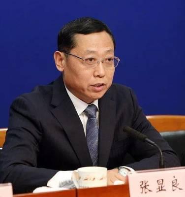 农业农村部召开长江流域禁捕退捕视频调度会