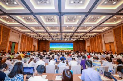 我县参加首届全国功能粮油产业发展大会