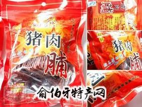 靖江猪肉脯