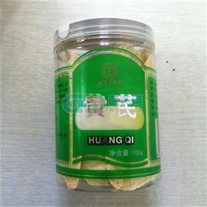https://www.nlmy.com.cn/yaocai/vstx1y.html