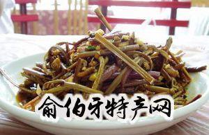 涼拌蕨菜花