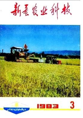 新疆出台20条措施全力夺取农业全面丰收