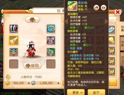 https://www.nlmy.com.cn/yaocai/vstws1.html