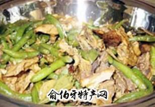 羊肉烧芸豆