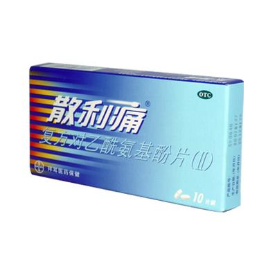 复方对乙酰氨基酚片II(散利痛)的说明书