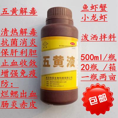 https://www.nlmy.com.cn/yaocai/vst11y.html