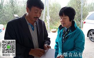 北京平谷极速5分排列3种富硒菊花,一棚能挣6万块