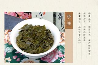冻顶乌龙茶的栽培、采茶