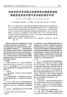 https://www.nlmy.com.cn/yaocai/vsxwus.html