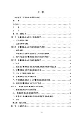 https://www.nlmy.com.cn/yaocai/vsussu.html