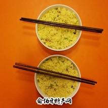 油钻沙小米饭