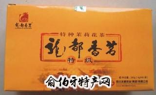 荣县龙都香茗