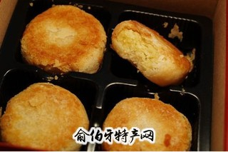 高晓山馅饼