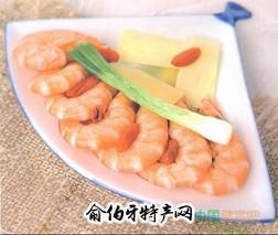 清蒸枸杞虾