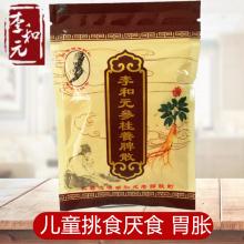 https://www.nlmy.com.cn/yaocai/vstyzx.html