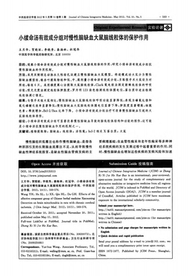 https://www.nlmy.com.cn/yaocai/vstutu.html