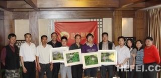 黄山黟县推动覆盆子产业发展