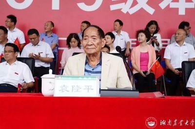 湖南追星袁隆平 农业人的骄傲