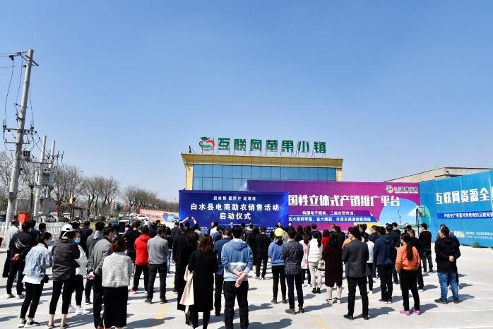 静宁县:电商销售成助农增收新途径