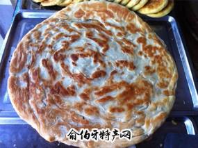 魏家葱油饼