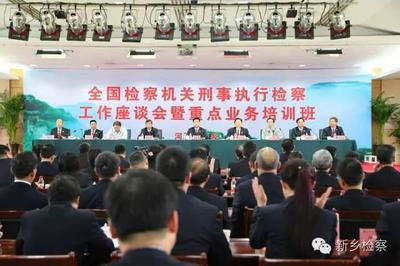河南新乡市部署林业重点工作