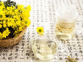 喝菊花茶的好处 有哪些呢?