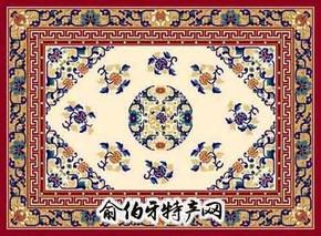 手工羊毛栽绒地毯