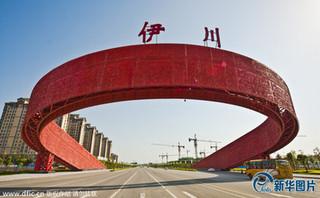河南洛阳谷子产业研究中心在伊川建成
