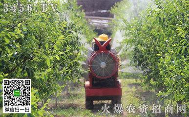 农药行业政策分析