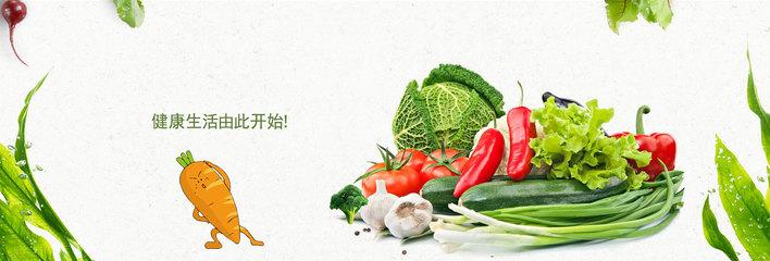 """湖南永州市江华:对接大湾区做强""""菜篮子"""""""