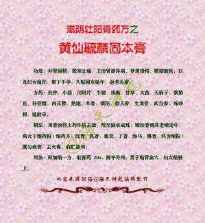 https://www.nlmy.com.cn/yaocai/vsut0x.html