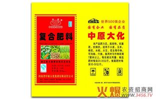"""中原大化:复合肥产销实现首季""""开门红"""""""