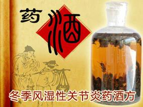 土元螨虫病的防治