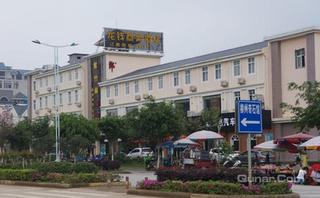 柳州城中区:龙眼熟了 游客多了