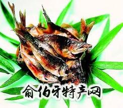 明峰铁锅炖鱼