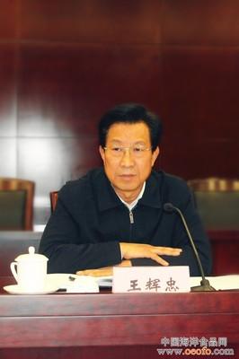 省委副书记、市委书记郑栅洁调研宁波市远洋渔业