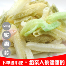 海藻食品膨化法