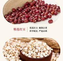 茯苓赤小豆粥(一)的功效与作用