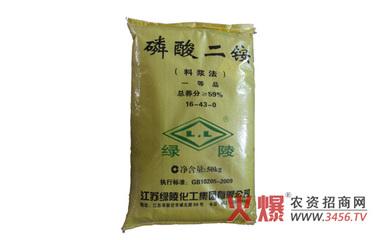 7月12日磷肥价格行情走势