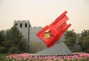 北京郁金香花海绽放丝路风情