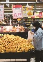 芒果降价了是什么原因?还会涨吗?