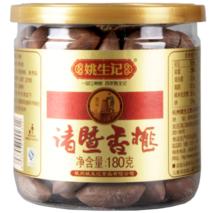 杭州合作助力香榧产业发展