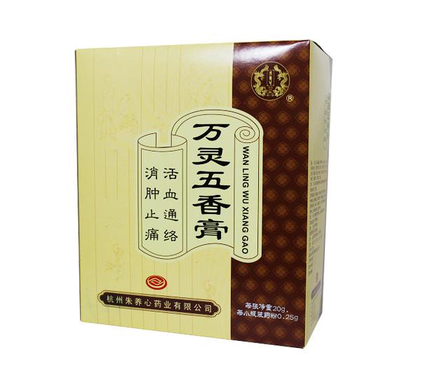 https://www.nlmy.com.cn/yaocai/vstyut.html
