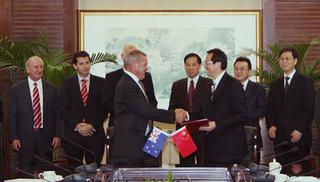 新西兰农业部长对RCEP年内成功完成谈判更有信心
