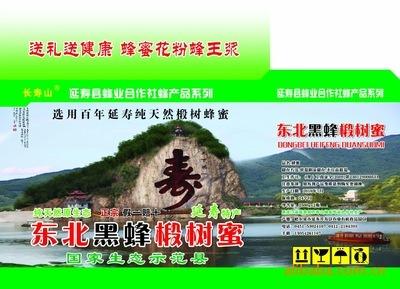 https://www.nlmy.com.cn/yaocai/vsustz.html