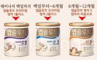 特殊配方奶粉加快进入市场